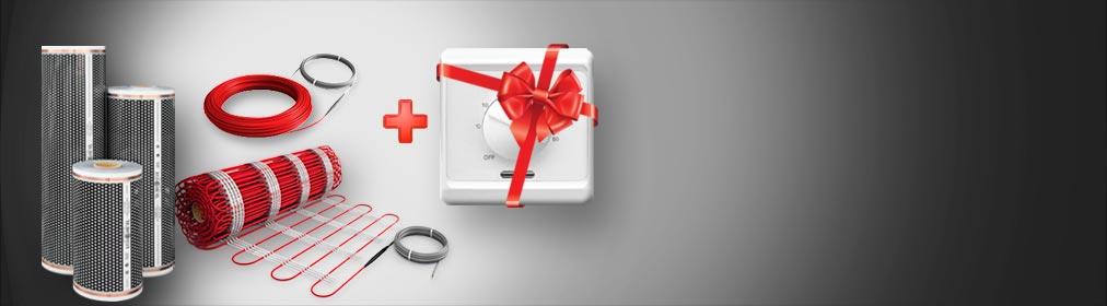 В подарок-Терморегулятор